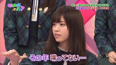 乃木坂46秋元真夏の無視され具合が想像以上だった―西野七瀬「その年しゃべってない」【乃木坂って、どこ】 : Gラボ [AKB48]