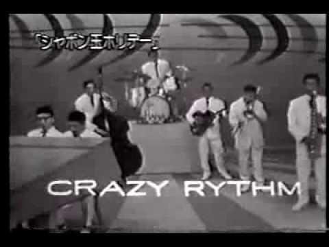 クレイジーキャッツ「シャボン玉ホリデー」 - YouTube