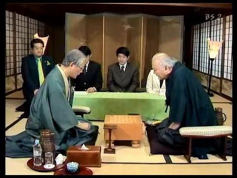 はさみ将棋対決!003米長邦雄永世棋聖vs加藤一二三九段 - YouTube
