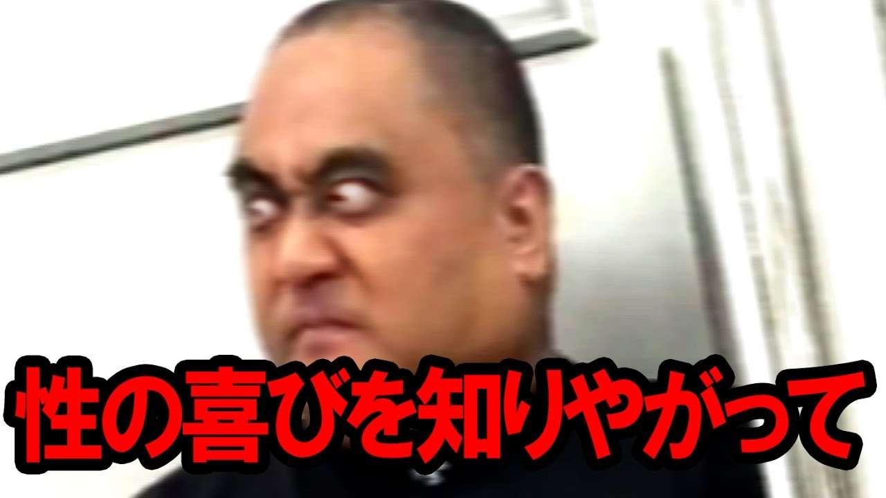 【字幕】電車でおじさんが「性の喜びを知りやがって」と激怒 - YouTube