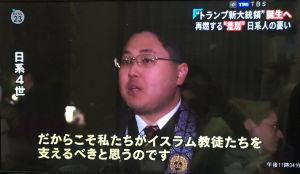 【在留資格】海外在住の日系4世に日本で就労資格、法務省導入へ | 保守速報