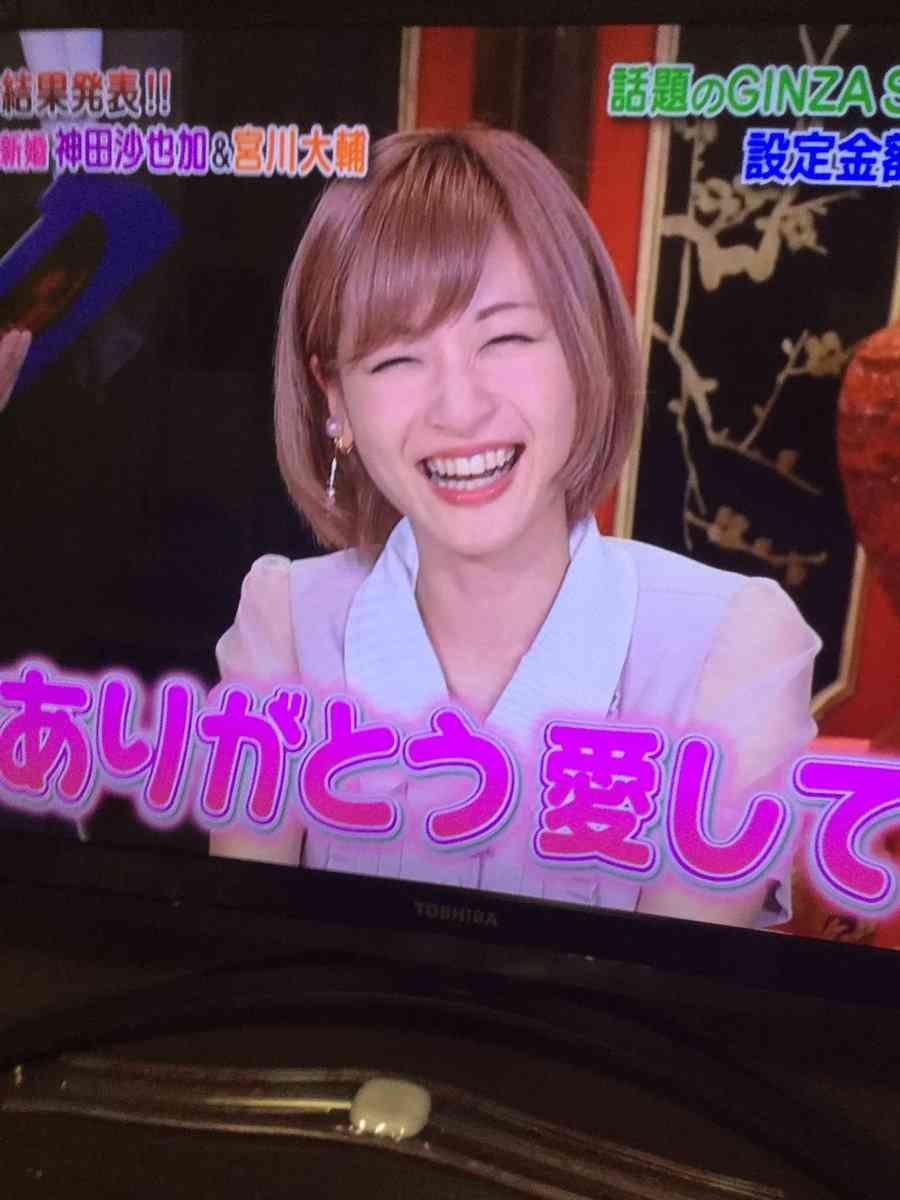 新婚・神田沙也加、夫婦で「愛してる」を連呼!ラブラブぶりを披露!
