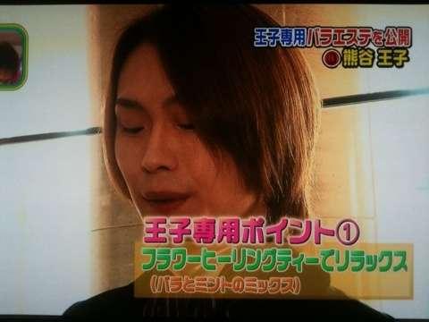 テレビにも出演「社交界のプリンス」熊谷裕樹を逮捕 少年の全裸画像を撮影か