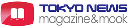 TVガイドPERSON VOL.60|TOKYO NEWS マガジン&ムック