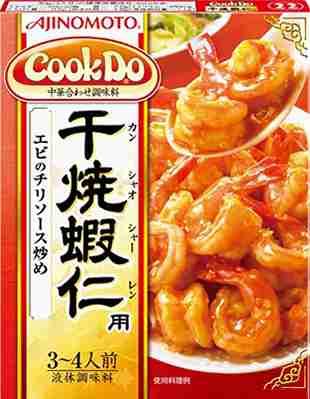 【お遊びトピ】レシピを繋げて料理っぽいものか出来たら成功②