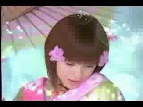 Aya Matsuura - Shiseido Tessera  Japanese TVCM - YouTube