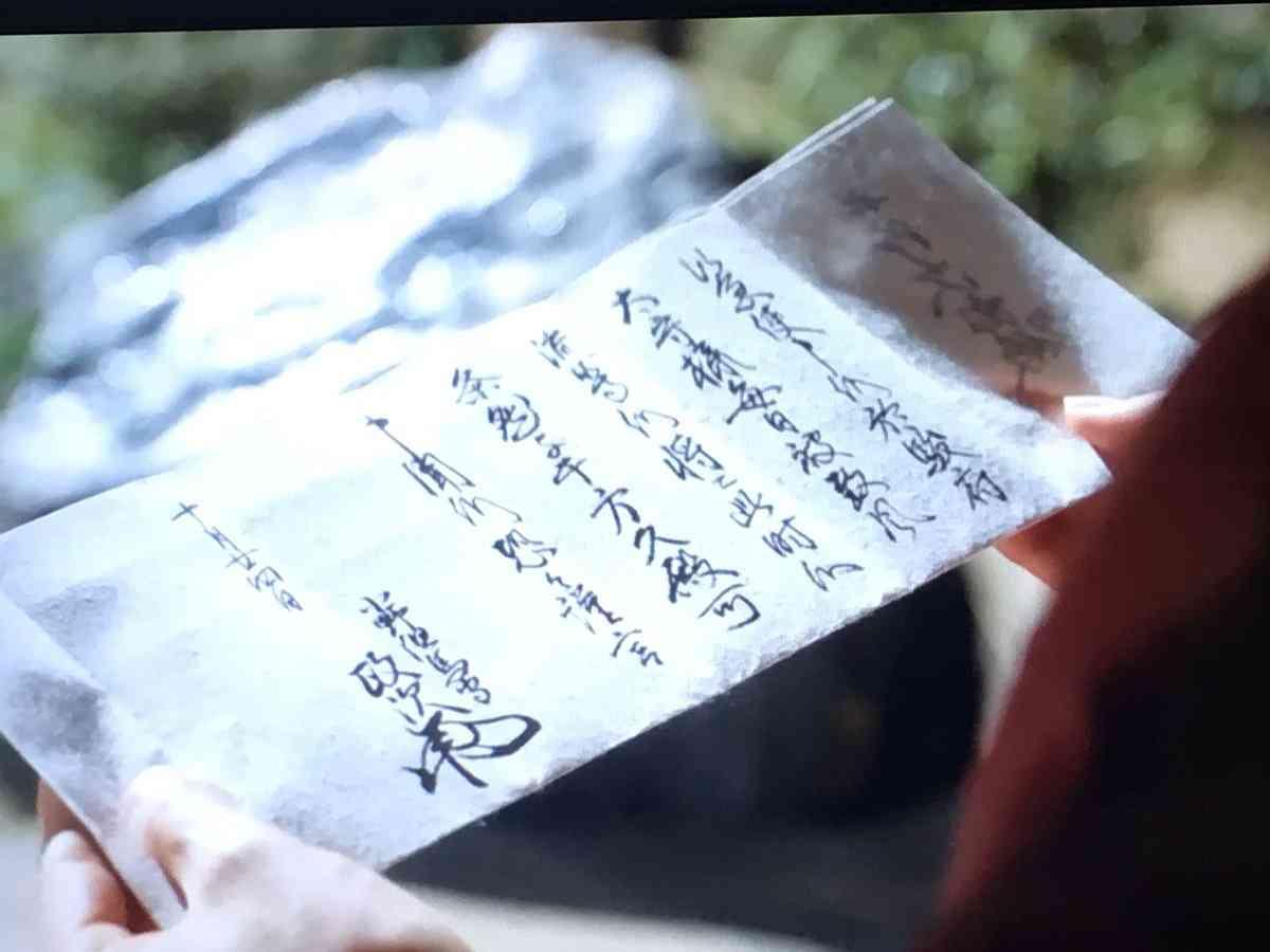 【実況・感想】おんな城主 直虎(27)「気賀を我が手に」