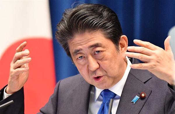 安倍首相、消費税10%引き上げ延期を正式表明 「これまでの約束と異なる判断。公約違反の批判受け止める」 - 産経ニュース