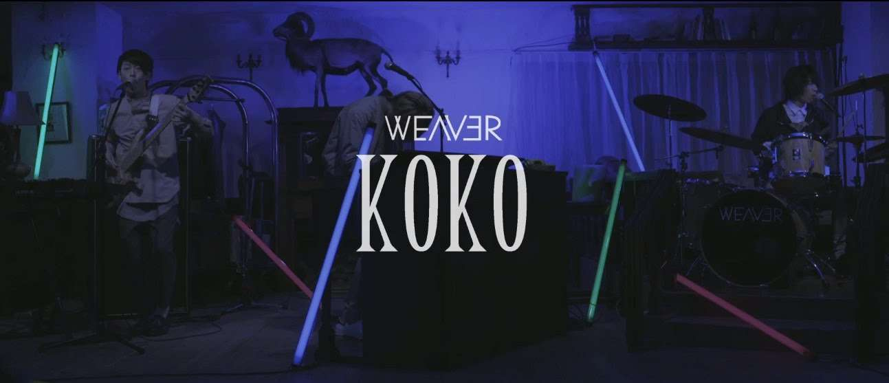WEAVER 「KOKO」Music Video - YouTube
