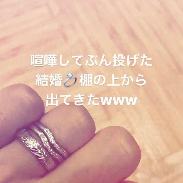 木下優樹菜、結婚指輪「喧嘩してぶん投げた」ぶっちゃけ告白に反響続々