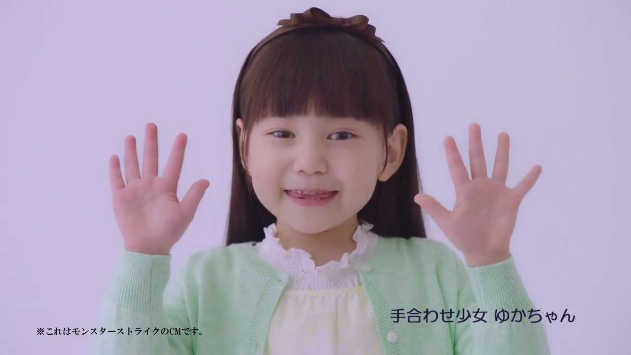 手合わせ少女 しあわせ篇【モンスターストライク(モンスト)TV CM   XFLAG公式】 - YouTube