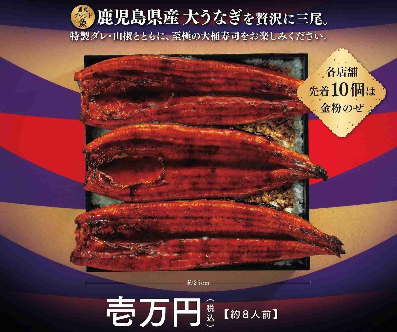 【心配】生まれ変わったかっぱ寿司さん、はりきって1万円のうな重を発売へ | ロケットニュース24