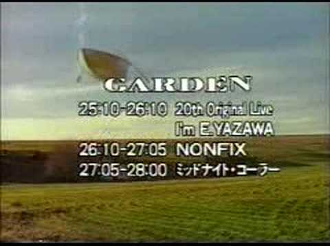GARDEN midnight tv - YouTube