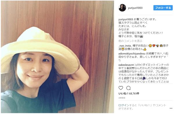 石田ゆり子、奇跡のアラフィフ自撮り画像に「美しい」の声が殺到(1ページ目) - デイリーニュースオンライン