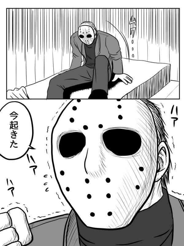 【雑談トピ】金曜日だよ、みんな集まれ〜!!