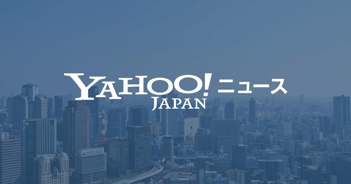 1歳中毒死「全身に塩の結晶」 | 2017/7/12(水) 21:30 - Yahoo!ニュース