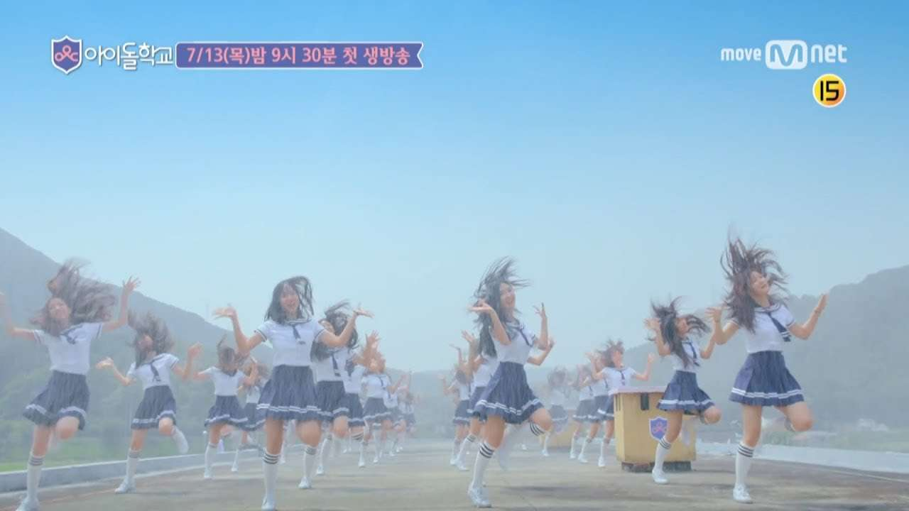 """[단독] 아이돌학교 입학생 최초공개 """"예쁘니까"""" <7/13 (목) 밤9:30 첫방송> - YouTube"""
