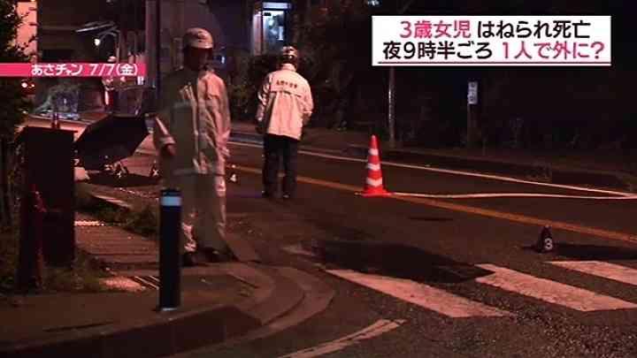 3歳女児はねられ死亡、1人で外出か TBS NEWS