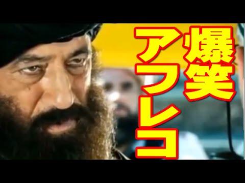 【爆笑アフレコ】吹いたら負け!『高橋瑠』の面白すぎる吹き替えVineまとめ - YouTube