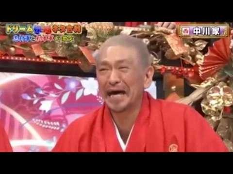 中川家 ものまね 韓国の焼肉屋、西川きよしに爆笑!タクシーの運転手のコントwww腹筋崩壊www 続けてご覧下さい!礼二 - YouTube