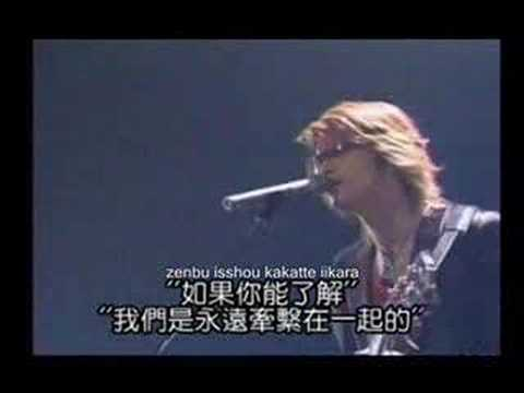 Omae Yanai To AkanNen - Nagase Tomoya (Malay translation) - YouTube