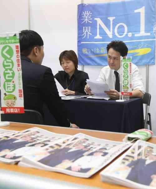 日本企業の扉たたいた韓国人インターン希望者、昨年の3倍に
