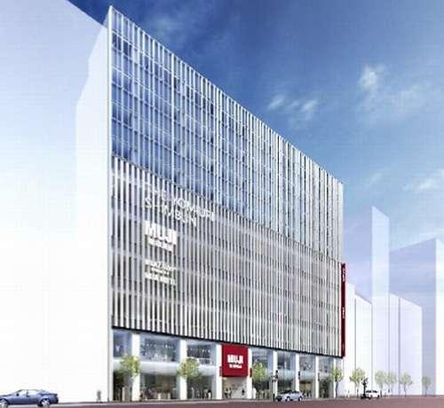 日本初の無印良品ホテル、銀座に開業へ