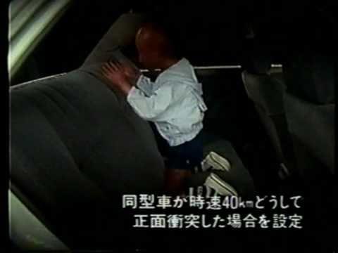 時速40キロの衝撃 車外放出 (正面衝突) - YouTube