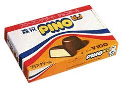"""アイス「ピノ」がCMをやめた理由 若者世代の""""ピノ離れ""""が進み"""