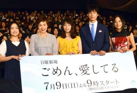 長瀬智也主演『ごめん、愛してる』初回平均視聴率は9.8% | ORICON NEWS