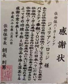 『youは何しに日本へ?』『世界!ニッポン行きたい人応援団』が好きな人!