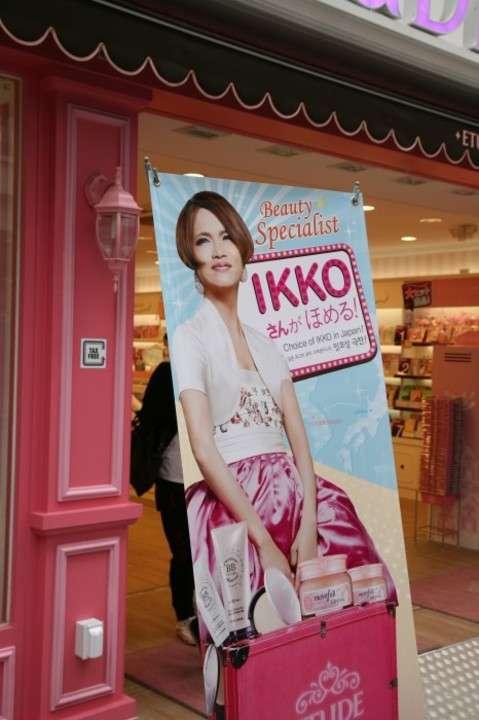 日本の円高不景気をあざ笑っていた韓国、アベノミクスの報復... - Record China