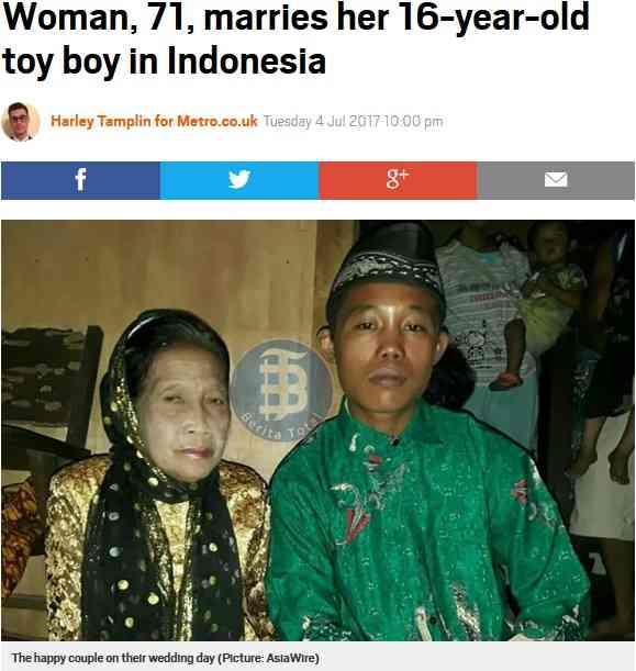 「結婚出来ないのなら死ぬ」71歳女性と16歳男性が結婚(インドネシア)