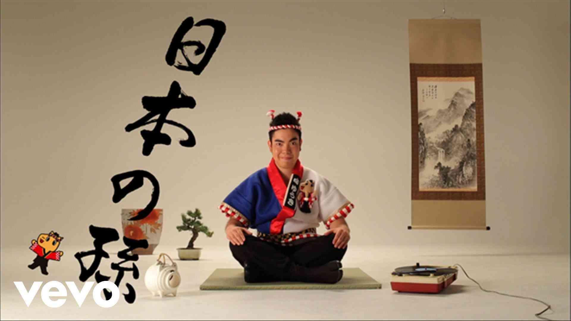 徳永ゆうき - 平成ドドンパ音頭 - YouTube