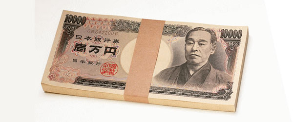 [ネタトピ]今、あなたの足元に百万円が