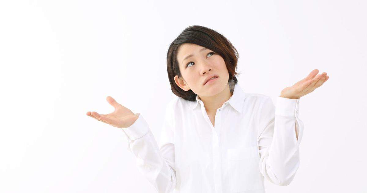 【外国人教師の視点】だから日本人は英語が話せない! - 暮らしニスタ