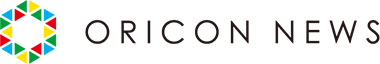小栗旬、『ジャンプ』表紙に登場 『銀魂』コラボが実現 | ORICON NEWS