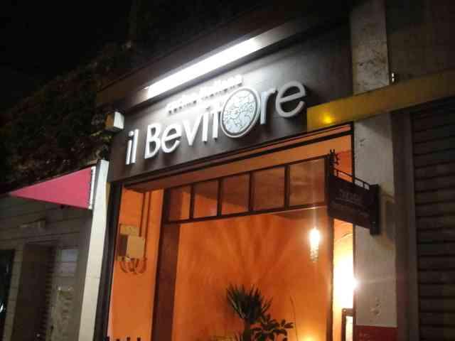 il Bevitore ★★★: いけちゃんブログ