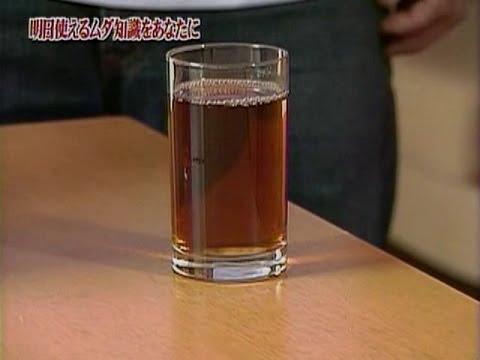 トリビアの泉「麦茶に牛乳と砂糖を混ぜるとコーヒー牛乳の味がする」 - YouTube