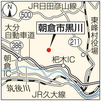【九州豪雨】息子抱く妊婦に濁流、福岡・朝倉 「神も仏もない」、遺体で発見