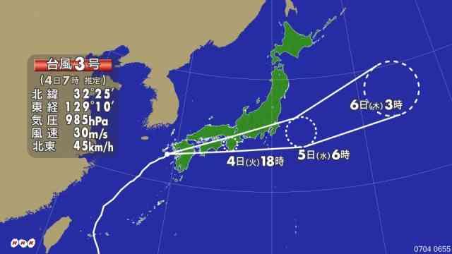 台風3号 このあと九州北部にかなり接近 上陸のおそれ   NHKニュース