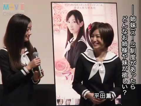 波瑠をはじめ美少女9人がセーラー服姿で舞台挨拶 - YouTube