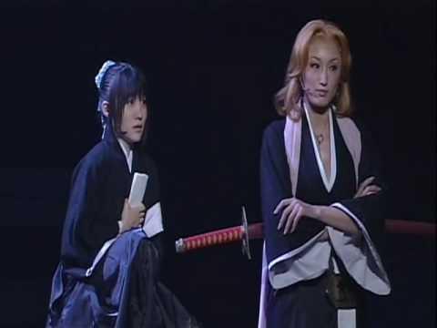 Rock Musical Bleach - Tsuki yo Oshiete Kure - YouTube
