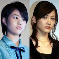 綾瀬はるかと高畑充希が坂口健太郎をめぐり「三角関係」へ - エキサイトニュース