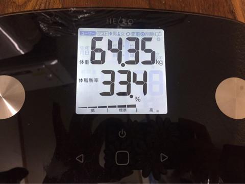 やしろ優、約21キロのダイエットに成功…ピーク時86キロ「かなり体調がいい」
