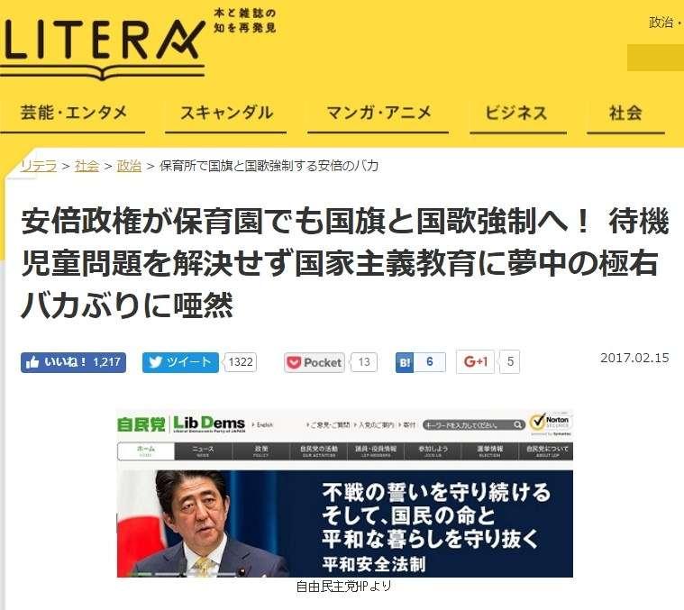 綾野剛、「共演NG」指名増加中のウワサ…二階堂ふみは「撮影現場で孤立」させられた?