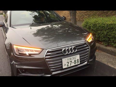 New Audi A4 流れるウインカー(マトリクスLEDヘッドライト/LEDリヤコンビネーションライト) - YouTube