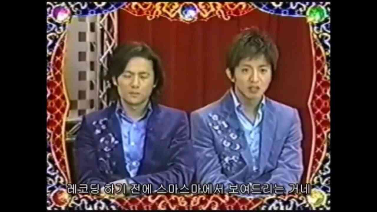 『SMAP神トーク集+歌 2003編①』SMAP talk song - YouTube