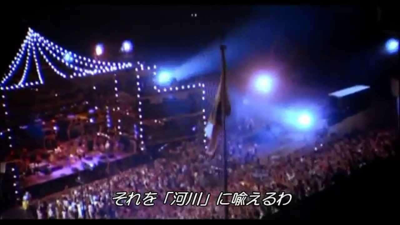 The Rose  [日本語訳付き]  ベット・ミドラー - YouTube