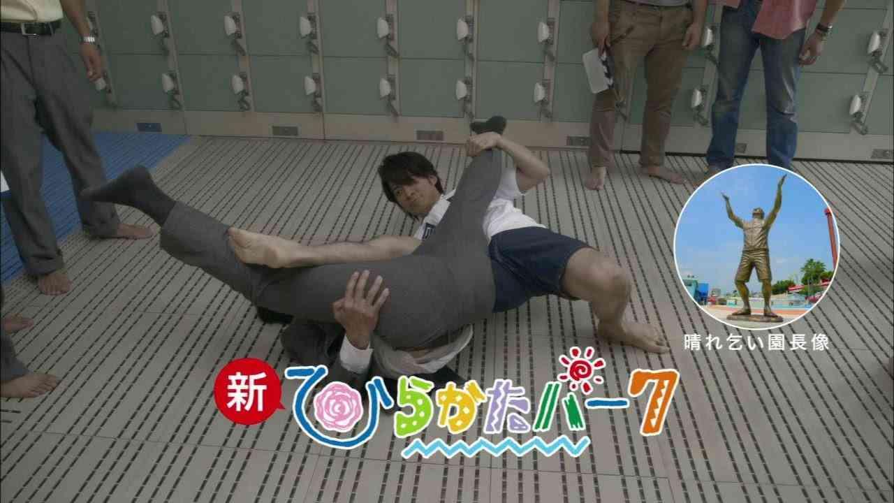 CM ひらかたパーク「雨」篇 岡田准一 超ひらぱー兄さん - YouTube